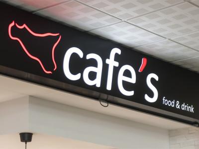 logo Cafe's Food & Drink Catania